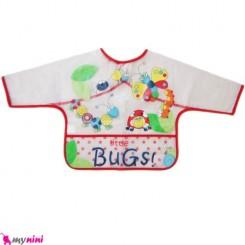 پیشبند لباسی جیب دار نایلونی حشرات Baby sleeve bibs