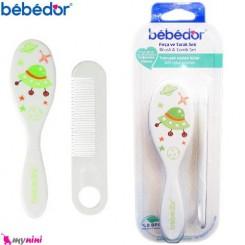 شانه و برس نوزاد و کودک سفینه ببدور Bebedor Brush and Comb Set