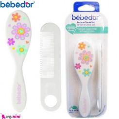 شانه و برس نوزاد و کودک گل ببدور Bebedor Brush and Comb Set