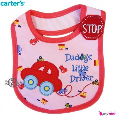 پیشبند 3 لایه نوزاد و کودک صورتی ماشین کارترز Carters Bib