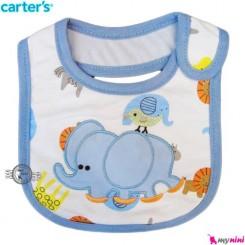 پیشبند 3 لایه نوزاد و کودک آبی فیل کارترز Carters Bib