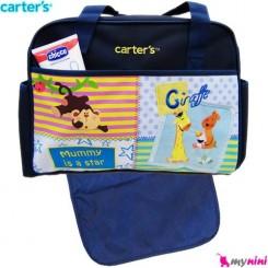 ساک لوازم نوزاد و مادر سُرمه ای مامی کارترز Carter's