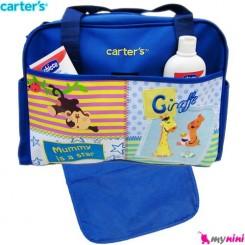 ساک لوازم نوزاد و مادر آبی مامی کارترز Carter's