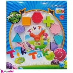 ساعت آموزشی و اسباب بازی لِگو کودکان Clock educational toys
