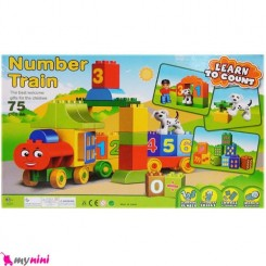 قطار لِگو آموزشی 75 تکه کودک Number Train Lego