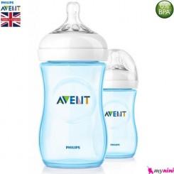 شیشه شیر نچرال آبی 260ml فیلیپس اونت Philips Avent Natural Bottle