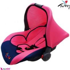 کریر نوزاد صورتی سرمه ای ترکیه Infant Car Seat