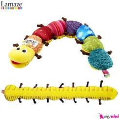 آویز جغجغه ای و متر نوزاد هزارپا لمِیز Lamaze toys