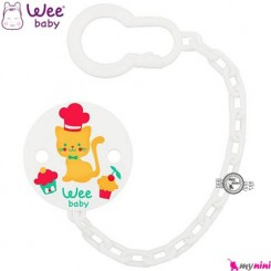 زنجیر پستانک نوزاد و کودک گربه وی Wee Pacifier chain