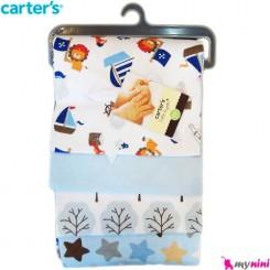 خشک کن و روانداز 4 عددی شیر و قایق کارترز Carter's