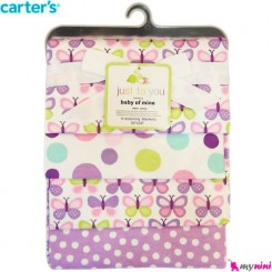 خشک کن و روانداز 4 عددی پروانه کارترز Carter's
