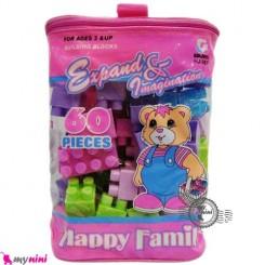 اسباب بازی آموزشی خانه سازی 60 تکه ای Toy building blocks