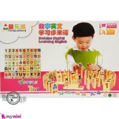 دومینو چوبی آموزش اعداد و حروف انگلیسی Domino digital learning english