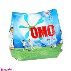 پودر ماشین 1500 گرمی لباس کودک اُمو OMO washing powder