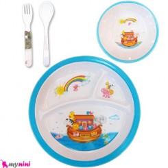 سرویس ملامین 4 تکه سیسمونی کودک آبی Baby Feeding Set