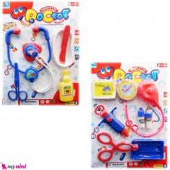 لوازم پزشکی اسباب بازی کودکان Hospital Toys