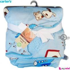 پتو دورپیچ نوزاد و کودک آبی سگ کارترز Carters baby blanket