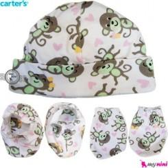 ست کلاه و دستکش و پاپوش نوزادی میمون کارترز Carter's newborn set