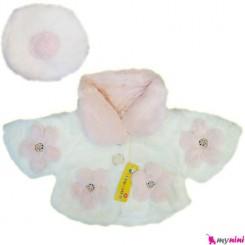 شنل خز و کلاه دخترانه کِرِم Baby Warm Cape