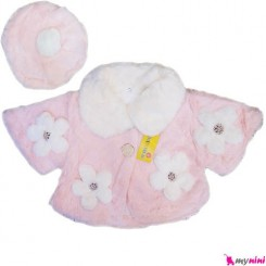 شنل خز و کلاه دخترانه صورتی Baby Warm Cape