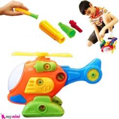 هلیکوپتر ساختنی اسباب بازی آموزشی کودک educational toys