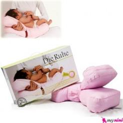 بالش شیردهی دی روحه 2 تکه نوزاد Die Ruhe nursing pillow