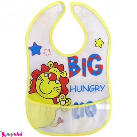 پیشبند نایلونی کاسه ای نوزاد و کودک شیر Baby Bib