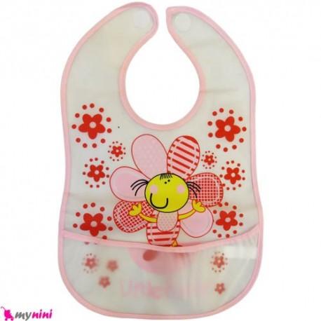پیشبند نایلونی کاسه ای نوزاد و کودک گل Baby Bib