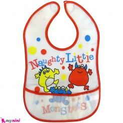 پیشبند نایلونی کاسه ای نوزاد و کودک غول Baby Bib