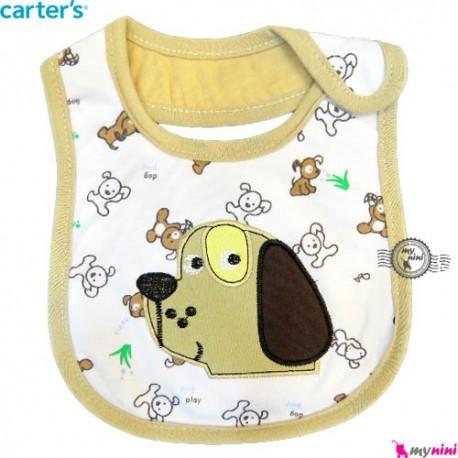 پیشبند 3 لایه نوزاد و کودک سگ کارترز Carters baby Bib
