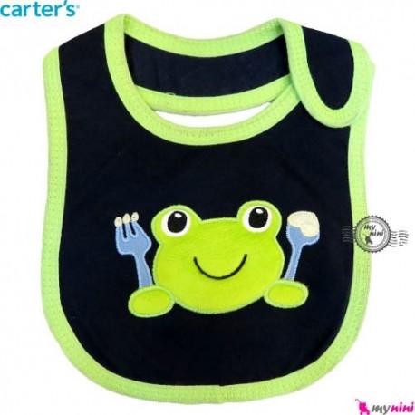 پیشبند 3 لایه نوزاد و کودک قورباغه کارترز Carters baby Bib