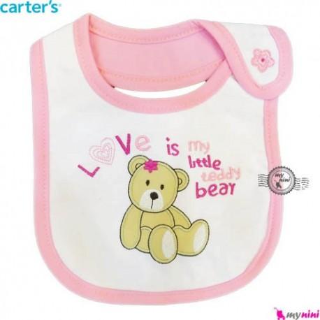 پیشبند 3 لایه نوزاد و کودک صورتی خرس کارترز Carters baby Bib