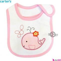 پیشبند 3 لایه نوزاد و کودک صورتی نهنگ کارترز Carters baby Bib