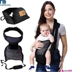 آغوشی صندلی دار مادرکر سه حالته نوزاد و بچه Mothercare baby carrier hip seat