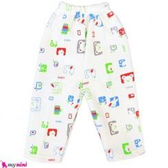 شلوار تو کُرکی نوزاد و کودک خرسی Baby warm pants