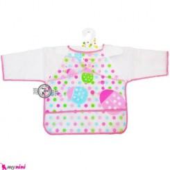 پیشبند لباسی نایلونی جیب دار کودک کفشدوزک Baby Sleeved Bib