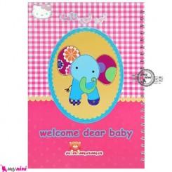 نی نی نامه و کتاب خاطرات نوزاد و کودک صورتی Notes baby