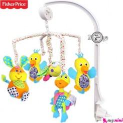 آویز تخت پولیشی موزیکال اردک و خرگوش فیشر پرایس Fisher Price musical mobile