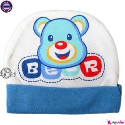 کلاه نخی کشی نوزاد و کودک آبی خرس تایلندی Newborn cotton hat