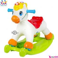 راکر اسب هویلی تویز آموزشی و چرخدار Huile Toys baby pony rocker