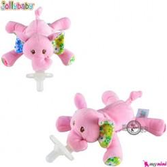 پستانک عروسکی جولی بی بی فیل صورتی Jolly Baby soother animals doll