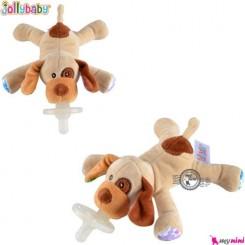 پستانک و عروسک جولی بی بی سگ Jolly Baby soother animals doll