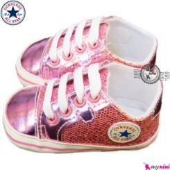 کفش بچگانه آل استار صورتی All star baby shoes