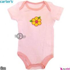 کارترز آستین کوتاه زیردکمه دار 6 ماه Carter's short sleeve bodysuits
