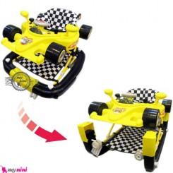 روروئک و گهواره ماشین مسابقه زرد Baby racing car walker