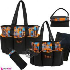 ساک نوزاد حباب نارنجی 5 تکه 5Pcs baby diaper bag