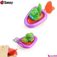 قایق دایناسور ساسی اسباب بازی حمام Sassy dinosaur boat