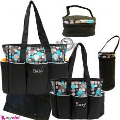 ساک نوزاد حباب طوسی 5 تکه 5Pcs baby diaper bag