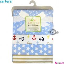 خشک کن کارترز لنگر Carter's baby blanket