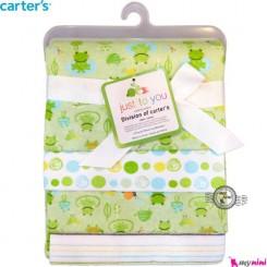 خشک کن کارترز قورباغه سبز Carter's baby blanket